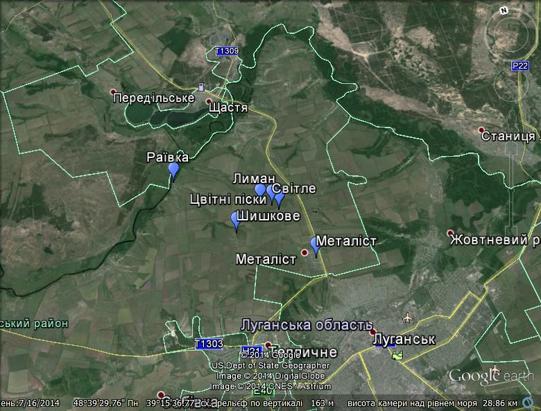 epl elaw map2711