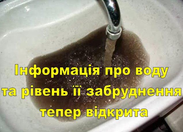 voda05