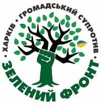 07-02_dn_zeleniy_front