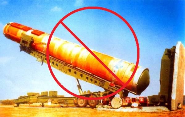 08-06_denj_diy_za_zaboronu_yadernoji_zbroji