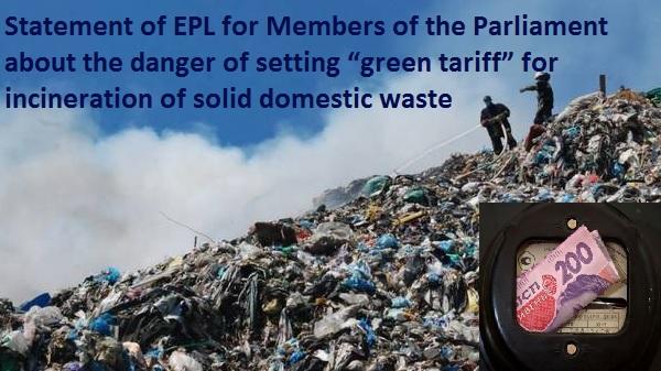 green-tariff