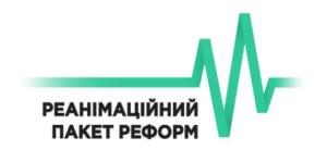 logo_inil00
