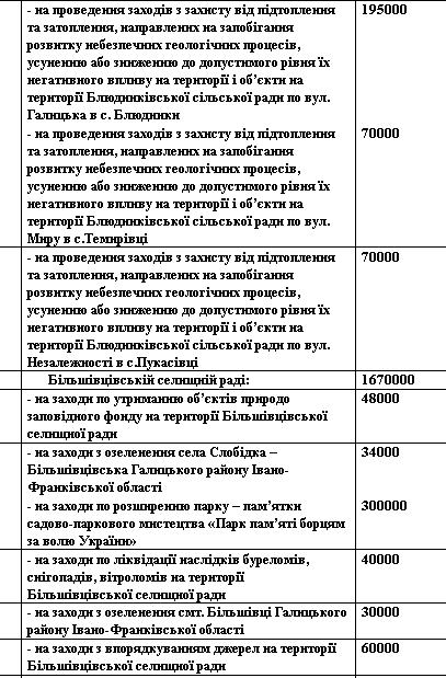 imag2502_8