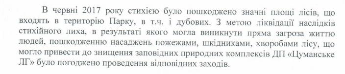 imag0403_3