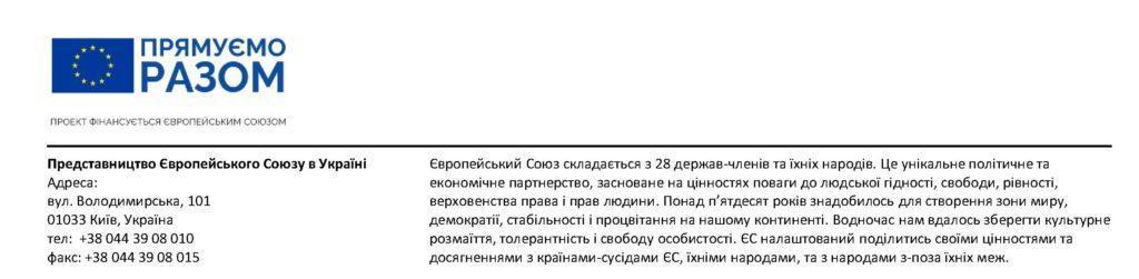 ukr001_11