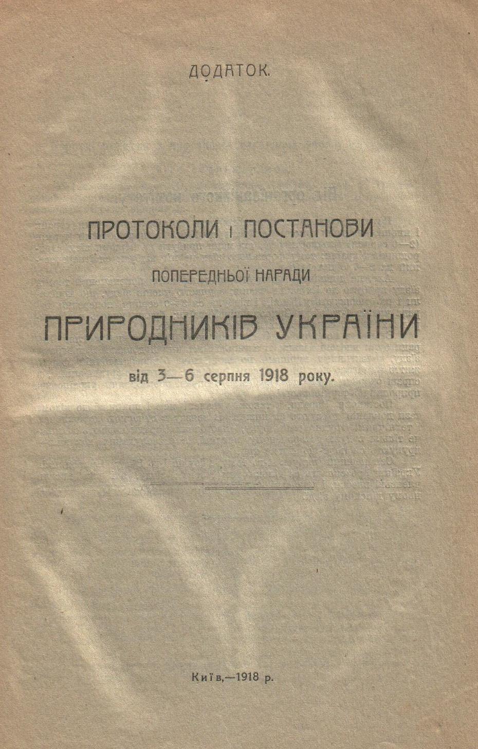 v-078_