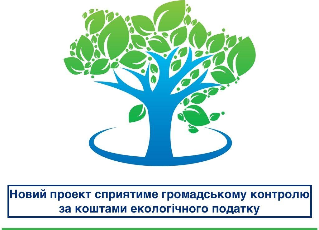 logo_fond_2-kopyya-2