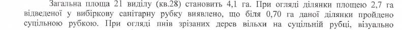 imag230419_3