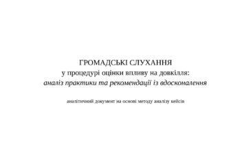 11072019_1