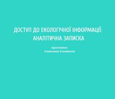 a2i_polisi