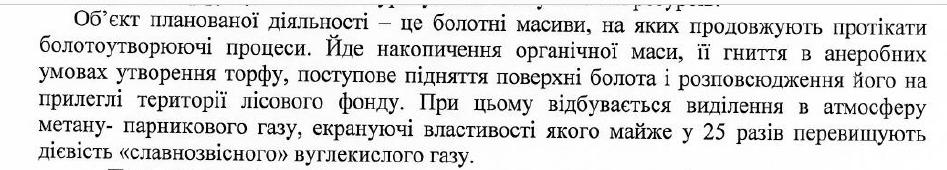 im18012020_3