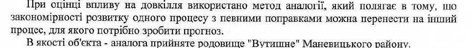 im18012020_6