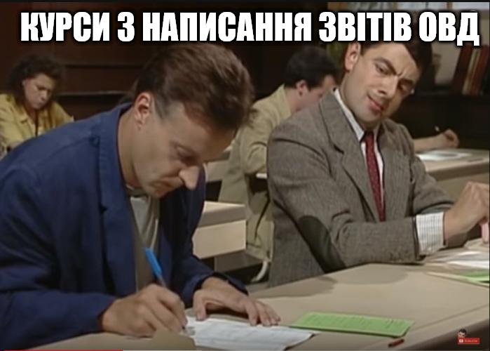 im16022020_2