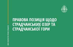 gora_cr