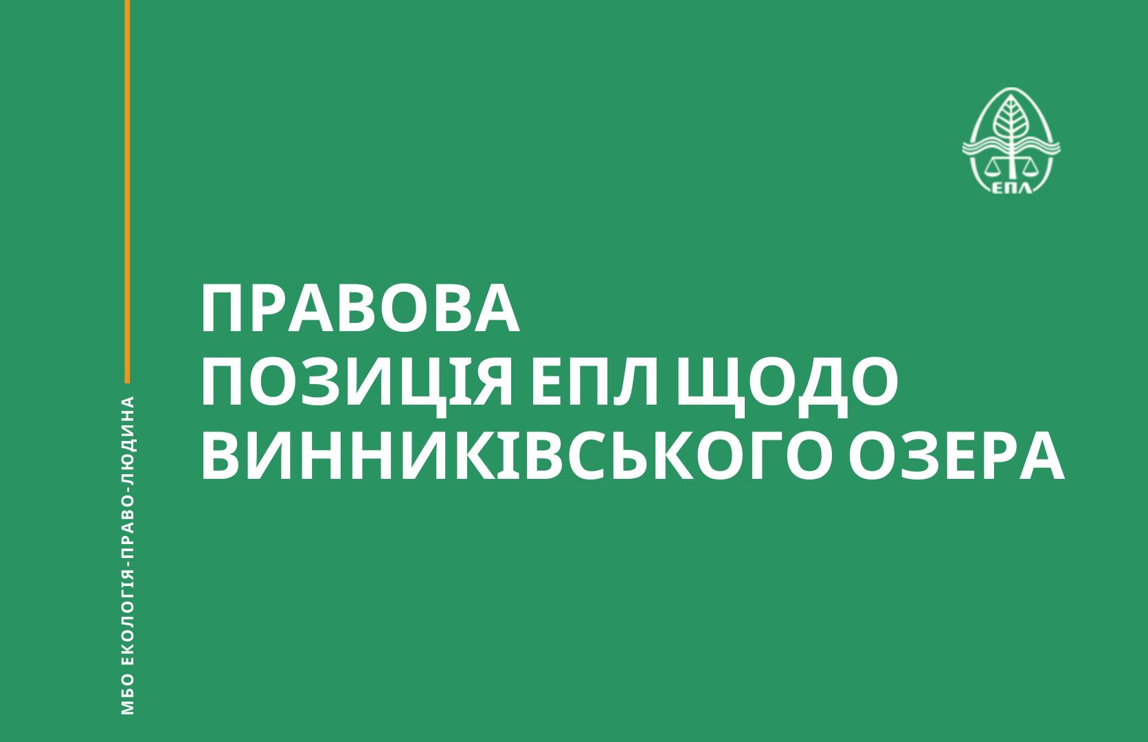 w_ozero