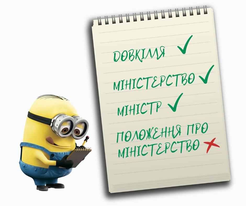polozhennya907