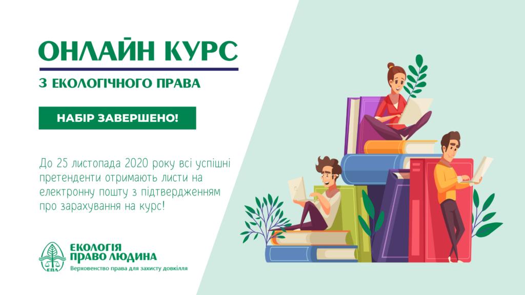 online-kurs_2020-21