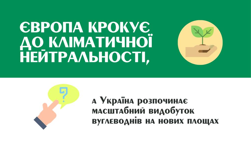 ukraina_pochynae