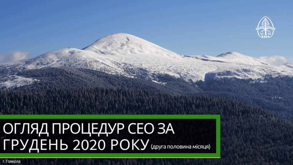 hruden_2020_2