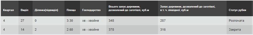im25012021_1